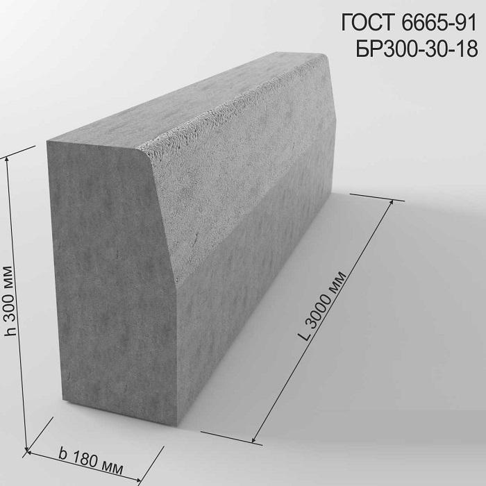 ГОСТ 6665-91. Камни бетонные и железобетонные